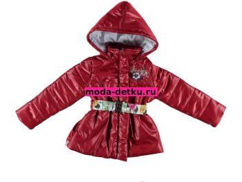 куртка 4-5-6 лет